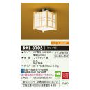 大光 LED小型直付 DXL‐81051