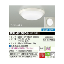大光 LED浴室灯 DXL‐81085B