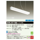 【ロイサポート用・作業費別・処分費別】大光 LEDチェーン吊り DXL−81186