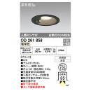オーデリック OD261858 軒下用センサ付ダウンライト 黒