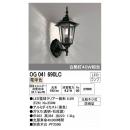 オーデリック OG041690LC LED外玄関灯 電球色