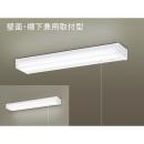 LED流し元灯 HH−LC115N