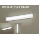 LED多目的灯スイッチ付 HH−LC130N