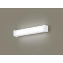 LED多目的灯プルSW付 HH−LC131N