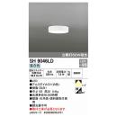 オーデリック LED薄型シーリング SH9046LD