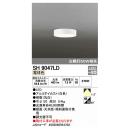 オーデリック LED薄型シーリング SH9047LD