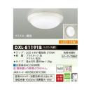 大光 LED浴室灯 DXL−81191B