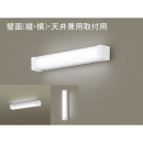 LED多目的灯スイッチ付 HH−LC132N