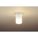 パナソニック LED浴室灯 HH−SB0023L
