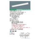 パナソニック 工事用照明笠付 1灯型 FSA41230UVPN9