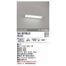 オーデリック LEDキッチンライト SH9076LD