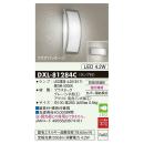 大光 LED外玄関灯 DXL−81284C