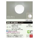 大光 LED浴室灯 DXL−81285C