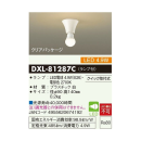 大光 LED小型シーリング DXL−81287C