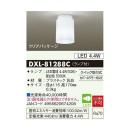 大光 LED小型シーリング DXL−81288C