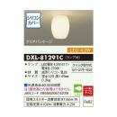 大光 LED小型シーリング DXL−81291C