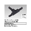 T型ジョインタ(左) 黒 NDR0236(K)