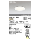 オーデリック OD261894 LEDダウンライト 電球色