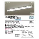 パナソニック LEDキッチンライト LSEB7007LE1