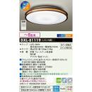 【ロイサポート用・作業費別・処分費別】大光 LEDシーリング 8畳 DXL‐81119