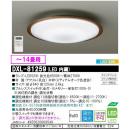 【ロイサポート用・作業費別・処分費別】大光 LEDシーリング 14畳 DXL−81259