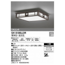 オーデリック LEDシーリング SH8185LDR