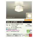 大光 LED浴室灯   DXL−81292C