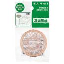 SANEI 洗面器アミゴミ受 PH3921−2