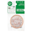 三栄水栓 洗面器アミゴミ受 PH3921−2