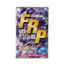 FRPポリエステル樹脂 手積用 1kg
