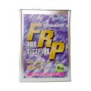 FRPポリエステル樹脂 手積用 4kg