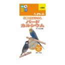 ハイペット バードカルシウム 小鳥用 100g