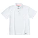 ホシ服装 224 半袖ポロシャツ ホワイト S
