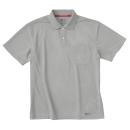 ホシ服装 224 半袖ポロシャツ グレー S