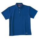 ホシ服装 224 半袖ポロシャツ 5ロイヤルブルー S