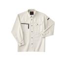 ホシ服装 653 長袖シャツ 1アイボリー 4L