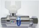 ホット 逆止弁ツキボールバルブ C31G−14