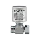 カクダイ ボンパミニ 止水栓補助型 水撃防止器 643−402