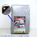 アイネット #4000 UVシルバーシート 7.2×7.2