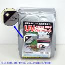 アイネット #4000 UVシルバーシート 3.6×5.4