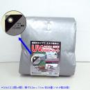 アイネット #4000 UVシルバーシート 5.4×7.2