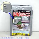 アイネット #4000 UVシルバーシート 1.8×1.8