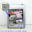 アイネット #4000 UVシルバーシート 2.7×2.7