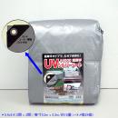 アイネット #4000 UVシルバーシート 5.4×5.4