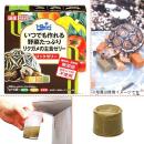野菜たっぷり リクガメの主食ゼリー 7g×6袋