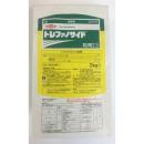 除草剤 トレファノサイド 粒剤2.5 3kg