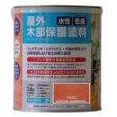 水性 屋外 木部保護塗料 アクアアウトドアステイン 1.6L マホガニ