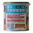 水性 屋外 木部保護塗料 アクアアウトドアステイン 0.7L ウォールナット