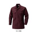 鳳皇 2301 HOOHシャツ 63紫鳶 3L