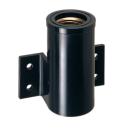 カクダイ 樹脂製横座付水栓ソケット 641−810P